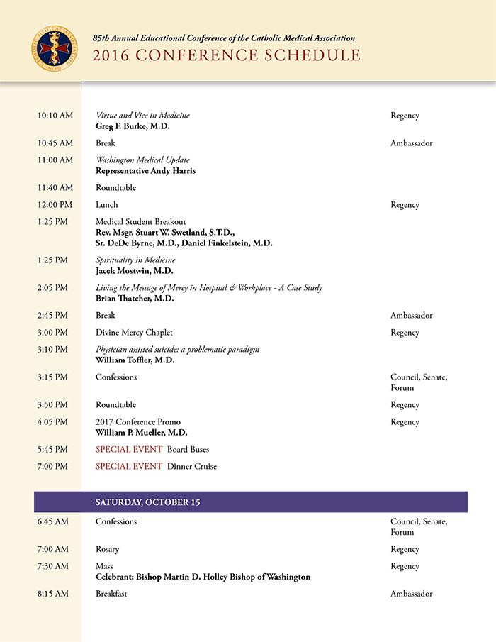 2016_schedule-3